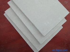 Gypsum boards1