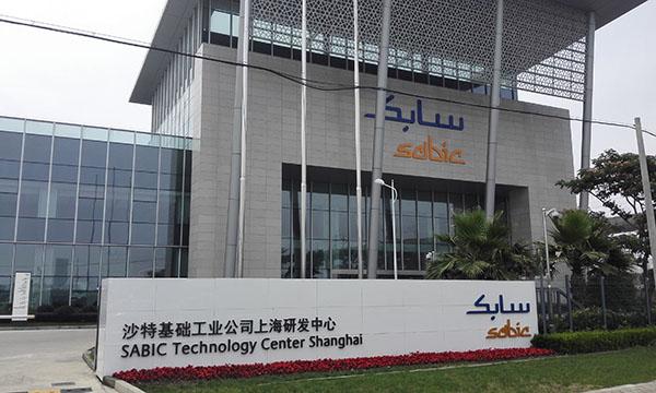 Sabic shanghai