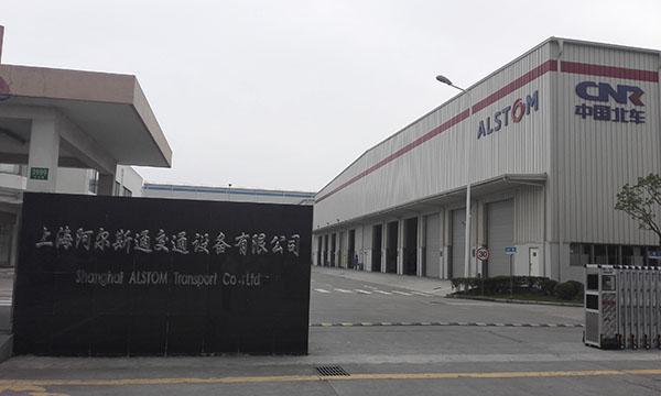 alstom shanghai